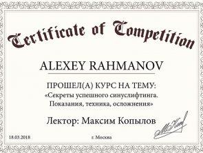 Копылов---0001