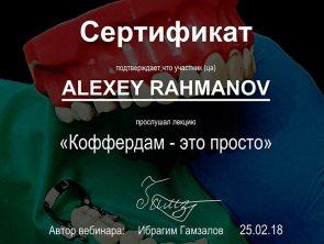ALEXEY-RAHMANOV-rubber-dam-1
