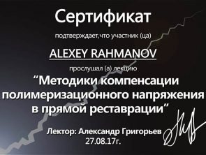 alexander-grigorev-1