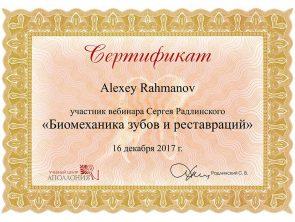 sergei-radlinskii_-1